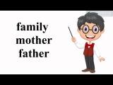 Урок 5 Англйська мова 1 клас. My family. Частина 1.