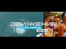 DJ RIGA #ДВИЖЕНИЕ - 078 (3) #SERGEYRIGA