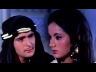Rishi Kapoor Admires Ranjeeta's Beauty - Best Romantic Scene - Laila Majnu