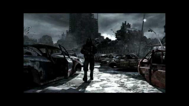 Предрелизный трейлер игры МЕТРО 2033