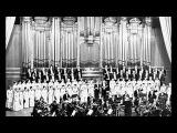 Russian Choir Я НАЗОВУ ТЕБЯ ЗОРЕНЬКОЙ Хор русской песни ВР