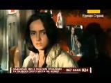 Майор (2014) - Очень сильный фильм!