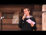 Психосоматика 2 Жарков на Кристал Фест