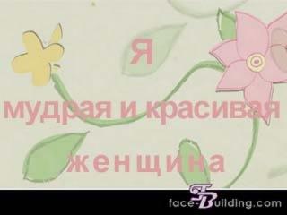 Аффирмации Луизы Хей для успеха, здоровья, любви, богатства