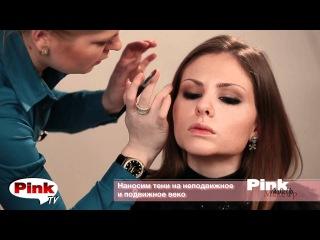 Макияж: Виктория Бекхэм (Victoria Beckham), видео урок