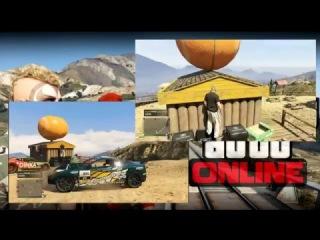 GTA Online с Алексом и Брейном - Смешные моменты (1 часть)