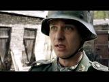 Эпизод из фильма Наши матери, наши отцы (Немцы об украинском народе по-существу)