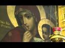 «Святыни Белгородчины». Икона «Отрада и Утешение» (29.03.2016)