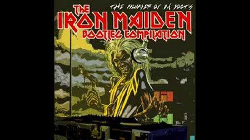 Iron Maiden vs Frankie Goes To Hollywood - Maiden Goes To Hollywood [Wax Audio MASHUP]