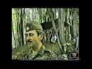 Волчье логово Чечня