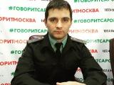 Заместитель начальника саровского районного отдела судебных приставов Давид Донец