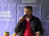 Евреи на Украине и Медный всадник