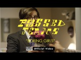 Pissed Jeans - Boring Girls [OFFICIAL VIDEO]