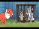 Сертотмас үрдәк мультфильм на татарском языке
