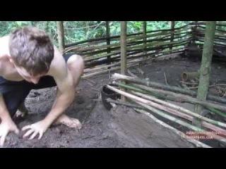 Примитивные технологии - Строим деревянную хижину с лиственной крышей