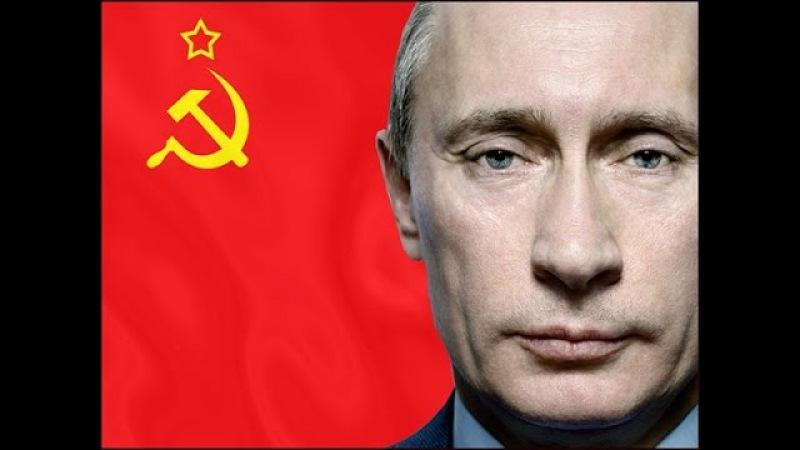 В. В. Путин - Генеральный Секретарь ЦК КПСС
