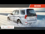 2015 Tata Safari Storme  Review of Features  CarDekho.com