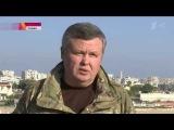 Специальный репортаж: Как спасли летчика сбитого Су-24 в Сирии!