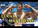 LUCAS MARTIN MATTHYSSE ✰ HIGHLIGHTS HD