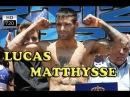 LUCAS MARTIN MATTHYSSE ✰ HIGHLIGHTS HD