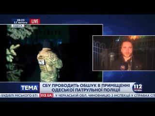 СБУ проводит обыск в помещении одесской патрульной полиции