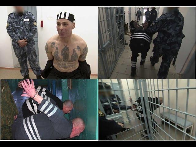 Слабым, Не Смотреть ! Тюрьма Пожизненно Черный дельфин АД для Зеков !