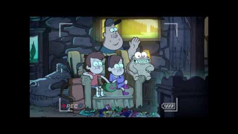 Гравити Фолз / Грэвити Фоллс / Gravity Falls - Мини-эпизоды - Конфетный монстр