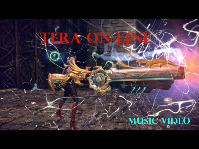 Tera-online Cat Show.Game music video . инженер (Gunner) .тера