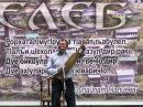 Аварский концерт. Живое исполнение