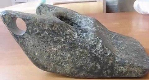 Аюдский артефакт
