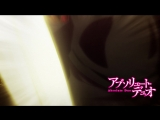 Absolute Duo 07 vostfr [1080p] www.fairy-streaming.net
