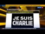 Вслед за террористами Францию атаковали хакеры ИГИЛ