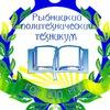"""ГОУ СПО """"Рыбницкий политехнический техникум"""""""