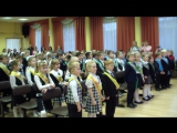 Посвящение в первоклассники 11.11.2015 ч.4