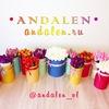 •ANDALEN•