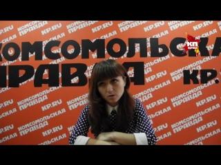 Волонтёры про Забайкальский детдом:
