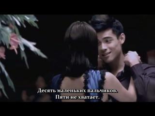 Встреча выпускников _ The Reunion (Филиппины, фильм, 2012) (online-video-cutter.com)