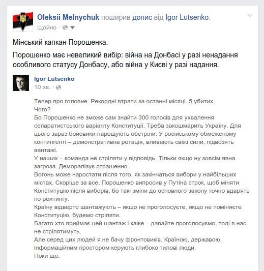 Двое украинцев освобождены из плена террористов, - Порошенко - Цензор.НЕТ 5830