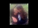 «я і кохана» под музыку Баста ft. Тати - Ты Моя Вселенная. Picrolla