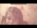 «Webcam Toy» под музыку ОПА ГАНГНАМ СТАЙЛ - Это Новый Год. Picrolla