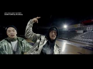 [MV] Tiger JK & Bizzy - DUNK FUNK
