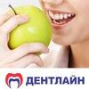 "Стоматология ""Дентлайн"" - Ярославль"