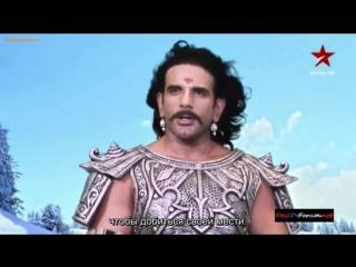 Господь Парашурама вызывает великого Бхишму на битву