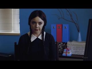 Взрослая Уэнсдей Аддамс - Собеседование _ Adult Wednesday Addams (S1 E2) - Job I