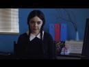 Взрослая Уэнсдей Аддамс Собеседование Adult Wednesday Addams S1 E2 Job I