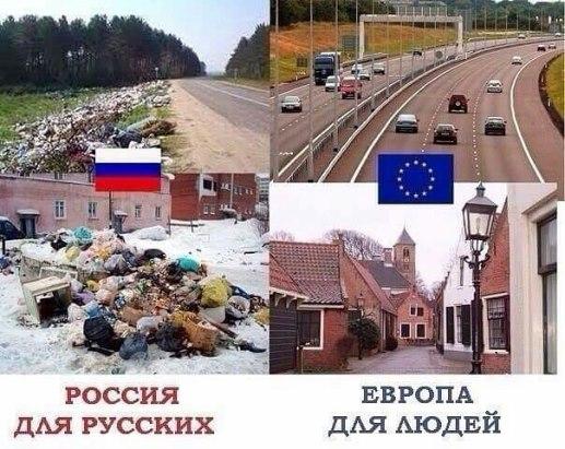 Евросоюз опроверг российские мифы о зоне свободной торговли ЕС с Украиной - Цензор.НЕТ 4557