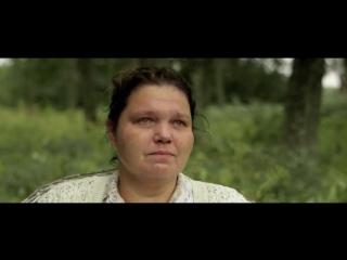 Письма отцу Якобу / Postia pappi Jaakobille / Клаус Хярё, 2009 (драма)