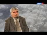 Сергей Савельев про соль