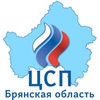 Центр спортивной подготовки Брянской области