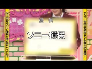 [Team Melon Pan] Nogizaka46 – Nogizaka Under Construction EP25 от 11.10.2015 (русские субтитры)
